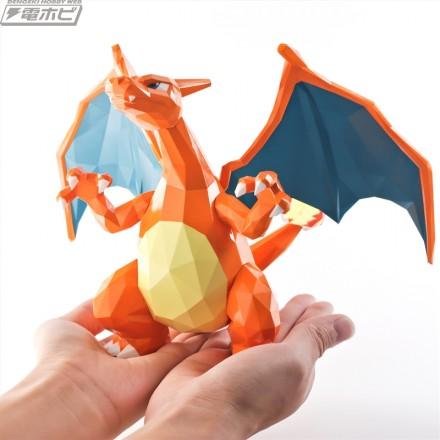 polygo_pokemon_lizardon_web5