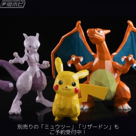 polygo_pokemon_pikachu_web6