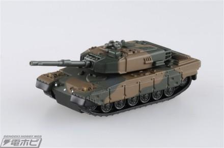 03 自衛隊 90式戦車