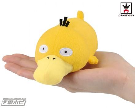 bppz_190419_pokemon_01