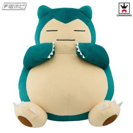bppz_190420_pokemon_01