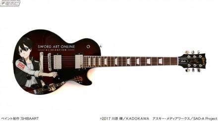 ▲コラボギターのデザイン初公開!