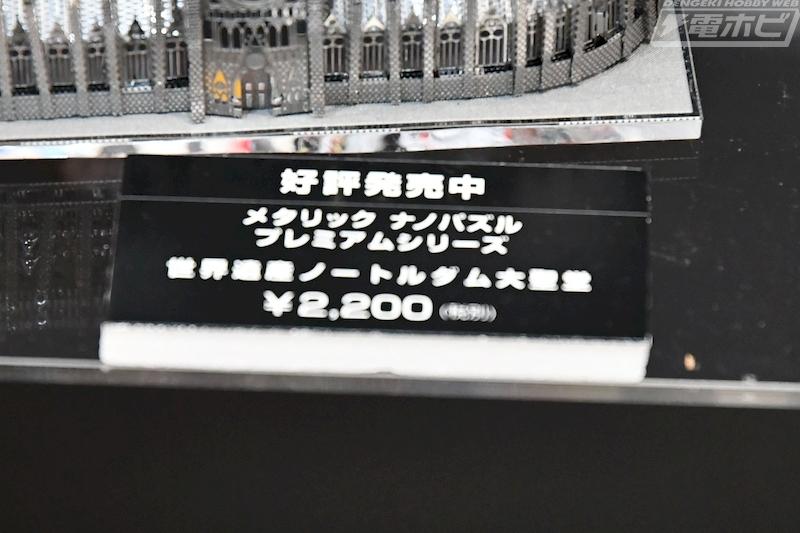 190612_tenyo-010.jpg