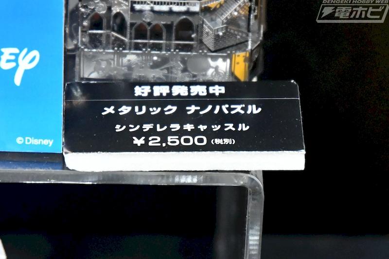 190612_tenyo-014.jpg