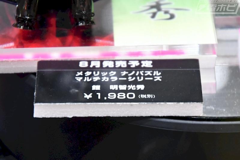 190612_tenyo-031.jpg