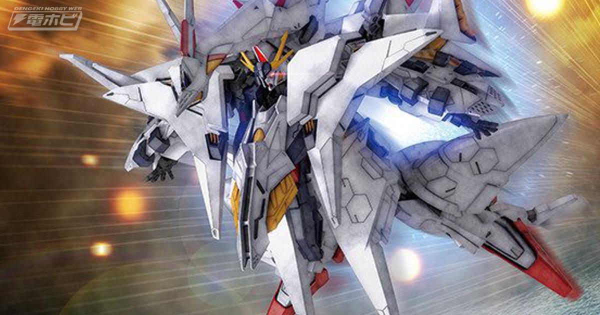 機動戦士ガンダム 閃光のハサウェイの画像 p1_34