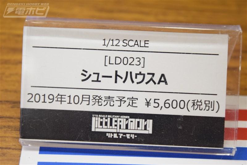 DSC_0665.jpg