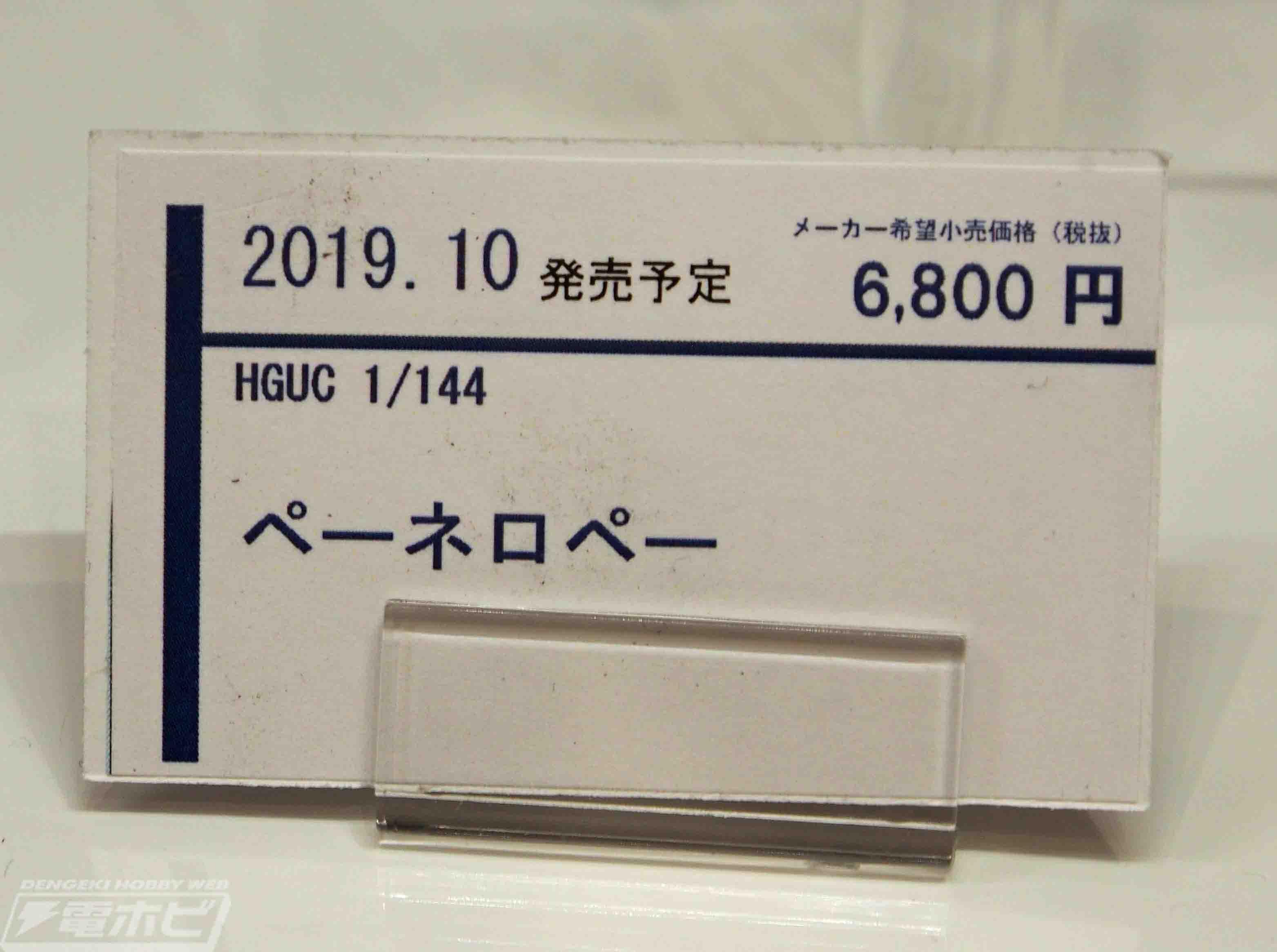 P1010154_e-1.jpg