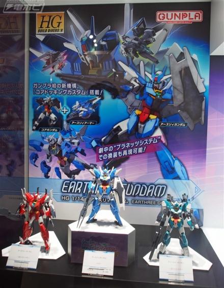 Earthree Gundam