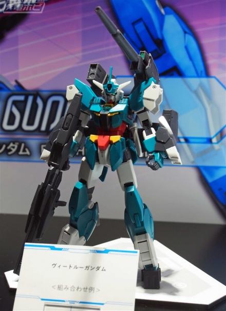 Veetwo Gundam