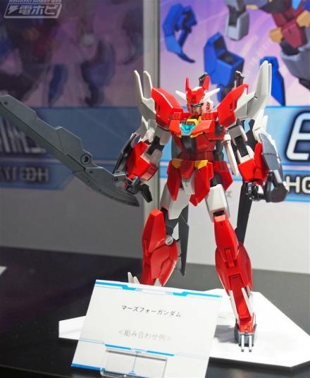 Marsfour Gundam