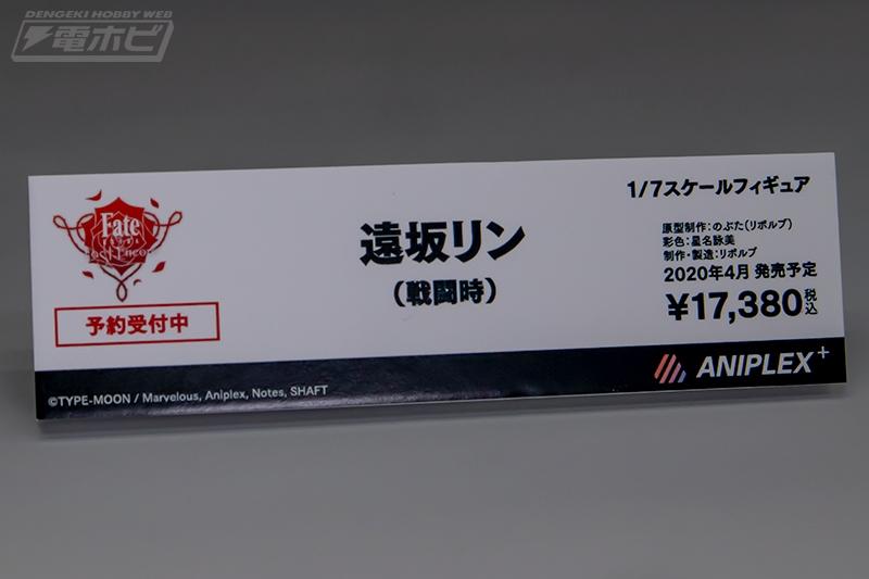 tw47qw48895tq34wfan-5.jpg