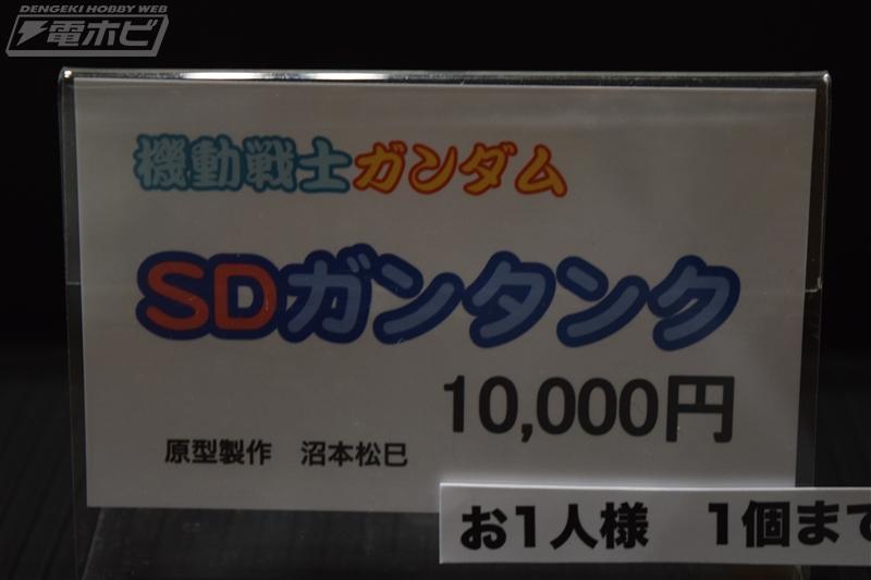 DSC_3255.jpg