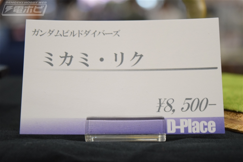 DSC_3313.jpg