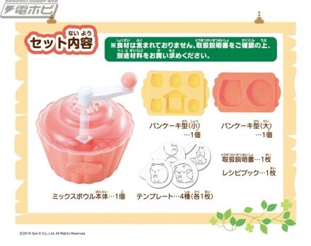 Amazon.co.jp: ちぎりパン