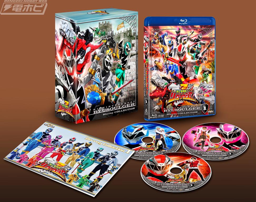 騎士竜戦隊リュウソウジャー』Blu-rayCOLLECTION1が11月13日発売!特典 ...