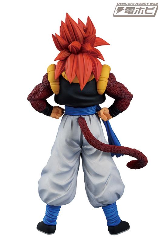 一 番 くじ ドラゴンボール the greatest saiyan