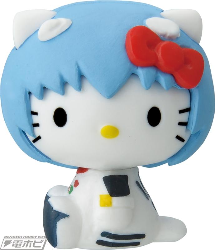チョコエッグ キティ シークレット