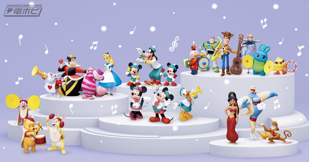 Happyくじ Disney クリスマスオーナメント19 が11月23日より発売 ミッキーの甥っ子や アラジン トイ ストーリー4 のフィギュア スノードームをゲット 電撃ホビーウェブ