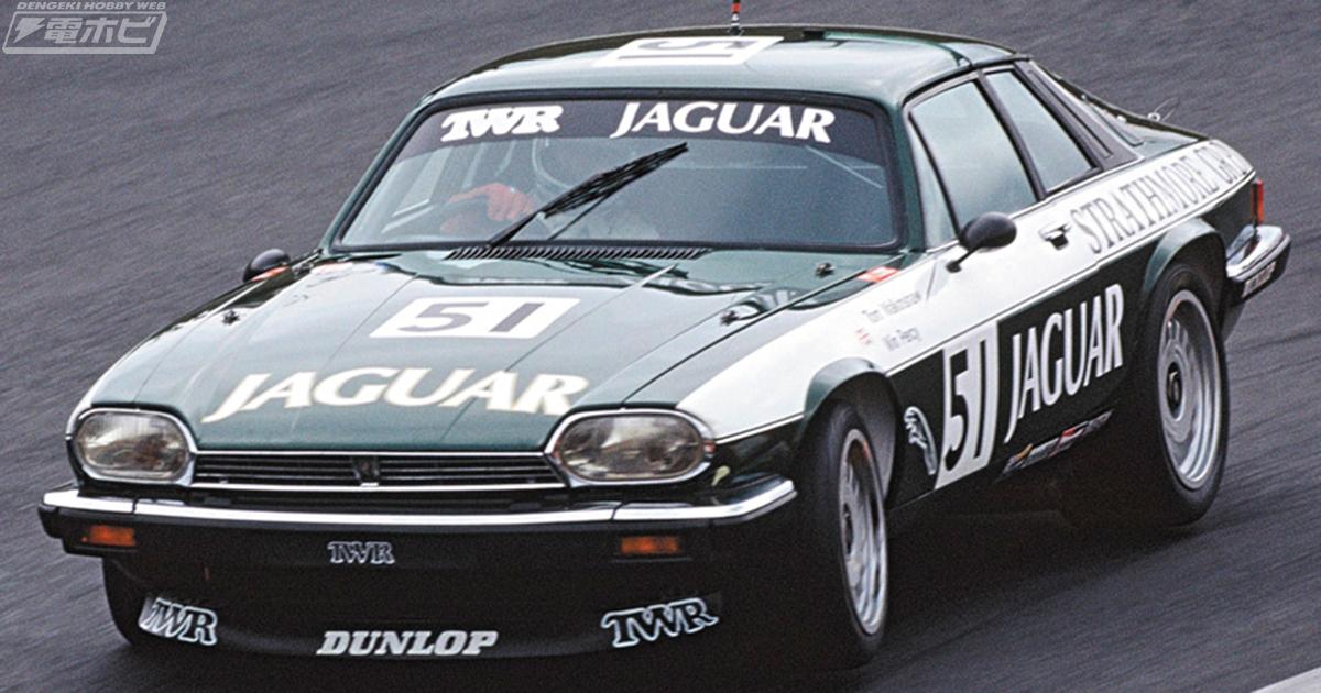 トム・ウォーキンショー・レーシング チームのマシンを再現 ...