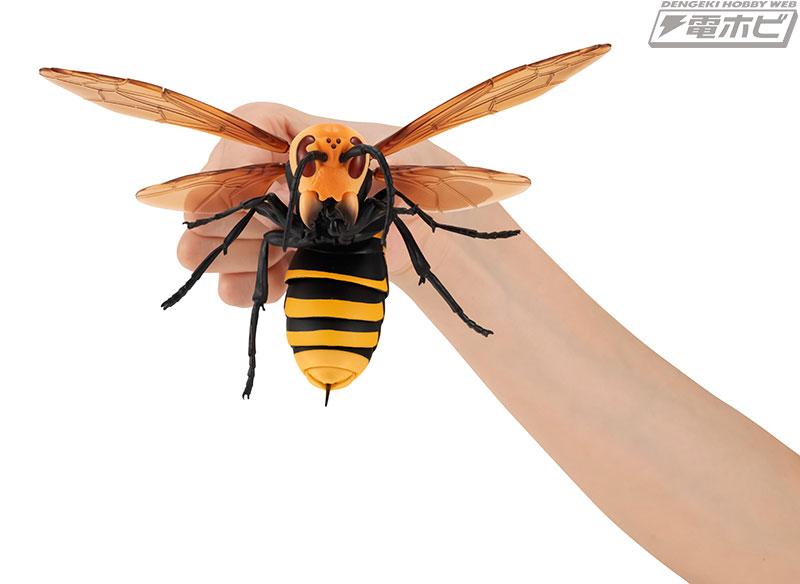 BANDAI Gashapon Asian giant hornet Suzumebachi Figures Set of 3 Size
