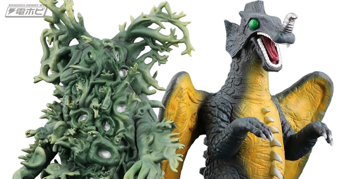 怪獣 ソフビ ウルトラマン