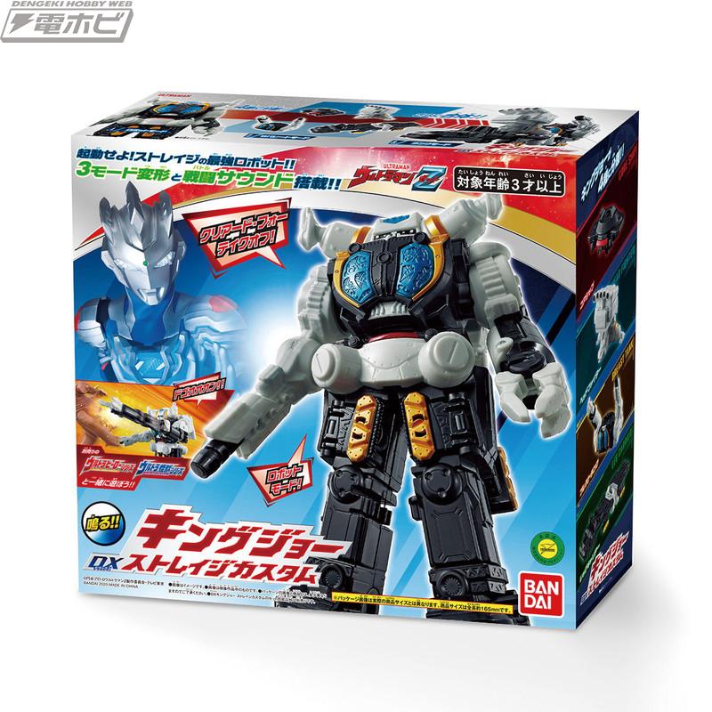 Z おもちゃ ウルトラマン 【楽天市場】バンダイ バンダイ