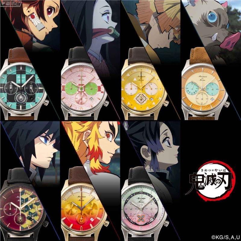 い きめ 腕時計 ば や つの