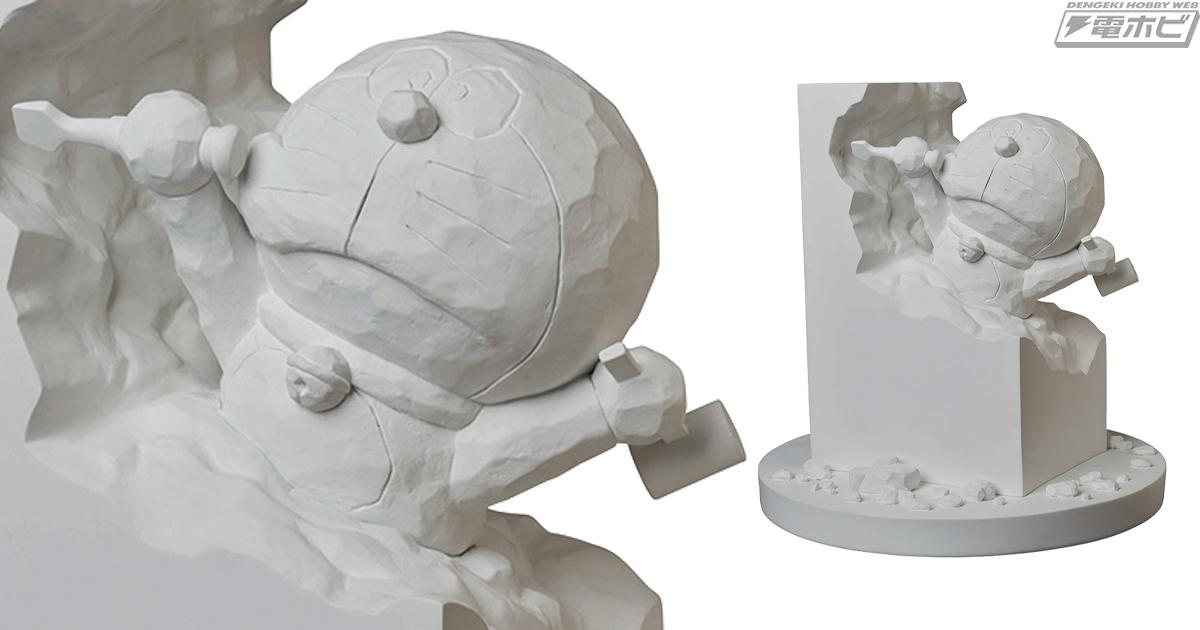 彫刻家ドラえもん」のスタチューがホワイトバージョンになって ...